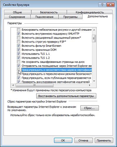 sertificate2.png