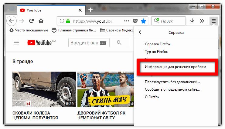 informatsiya-dlya-resheniya-problem-1.png