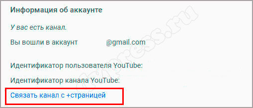 administrator-youtube-kanala-1.jpg