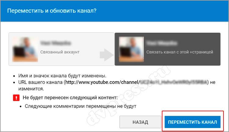 dostup-k-kanalu-youtube-1.jpg