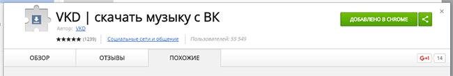 vkd_04.png