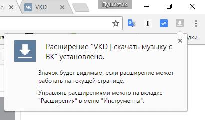 vkd_02.png