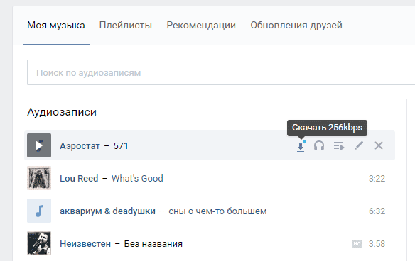 vkd_01.png