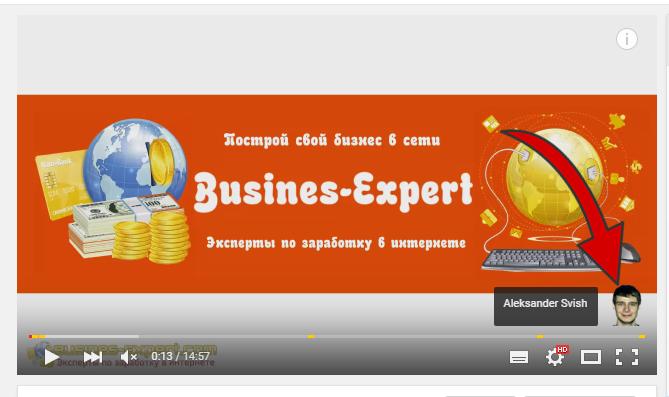 YouTube-логотип.png