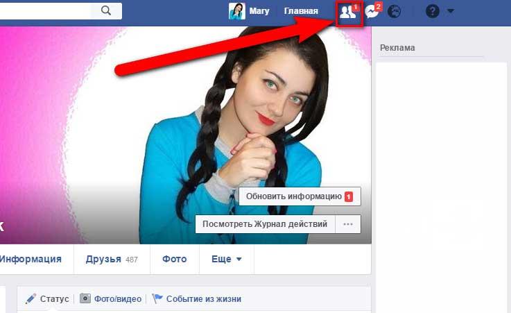 3-kak-v-facebook-naiti-cheloveka-po-gorodu.jpg