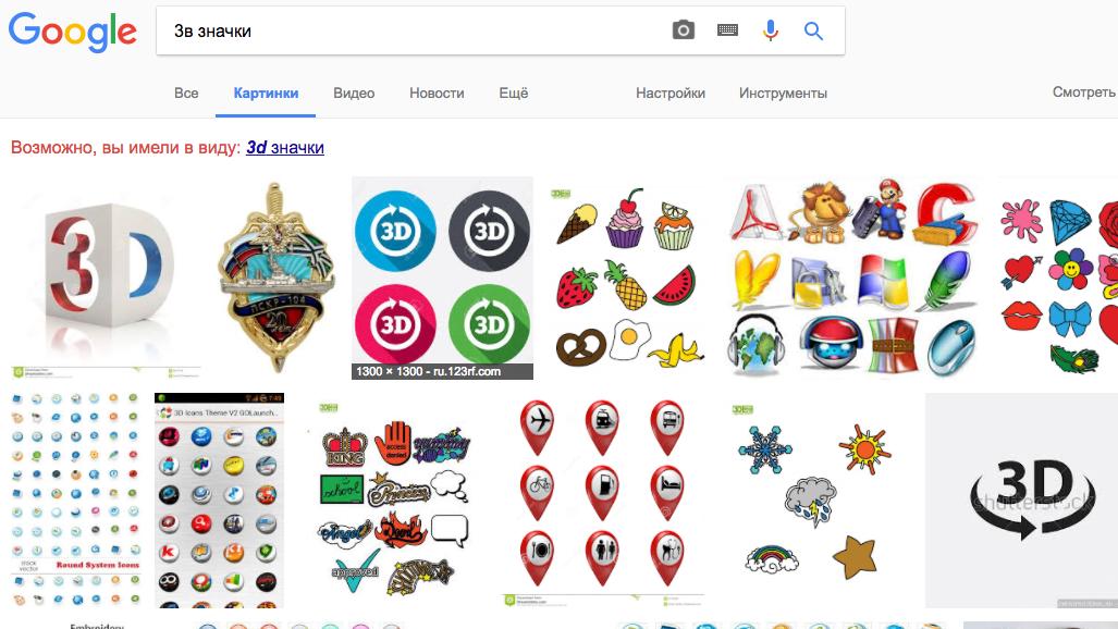 screenshot-www.google.az-2017-08-06-22-34-48.png