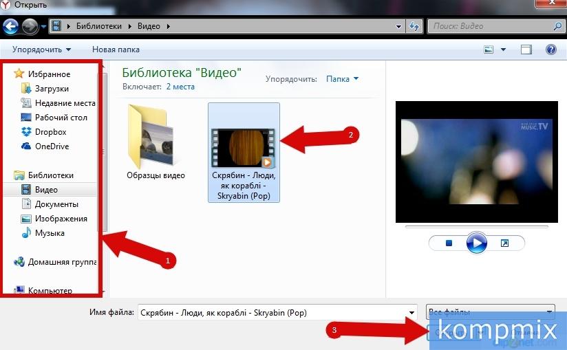 kak_dobavit_video_v_Facebook_poshagovaya_instrukciya-2.jpg