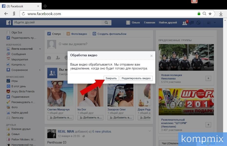 kak_dobavit_video_v_Facebook_poshagovaya_instrukciya-4.jpg