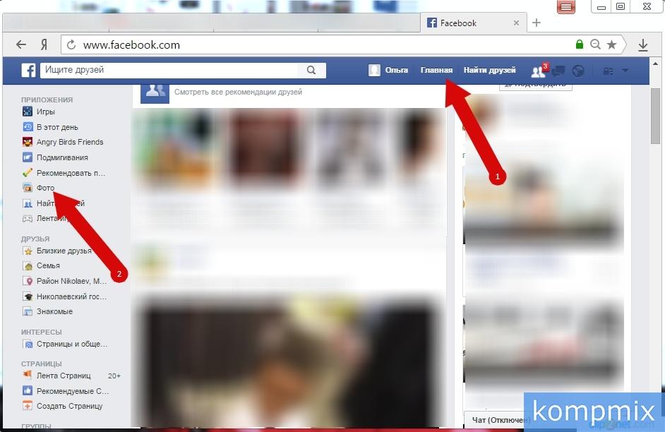 kak_dobavit_video_v_Facebook_poshagovaya_instrukciya-5.jpg