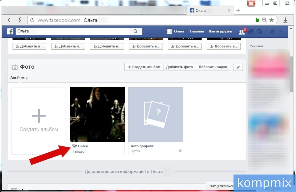 kak_dobavit_video_v_Facebook_poshagovaya_instrukciya-6.jpg