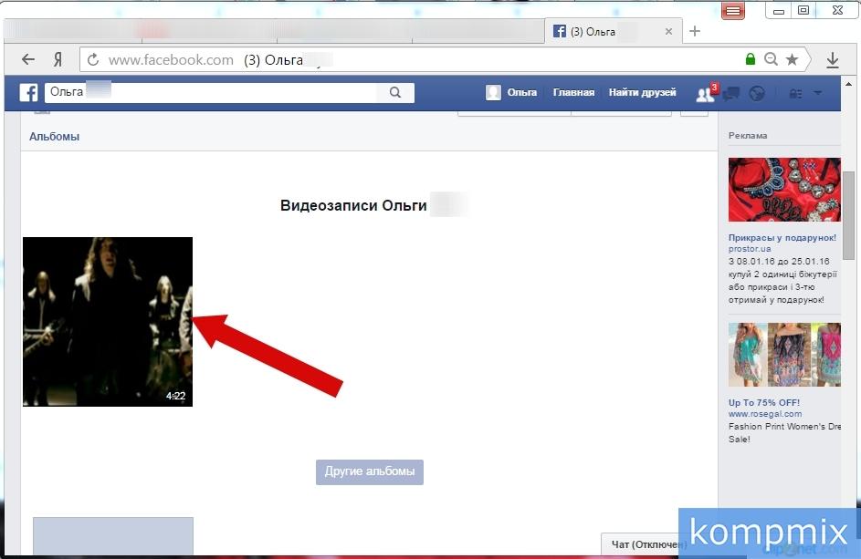 kak_dobavit_video_v_Facebook_poshagovaya_instrukciya-7.jpg