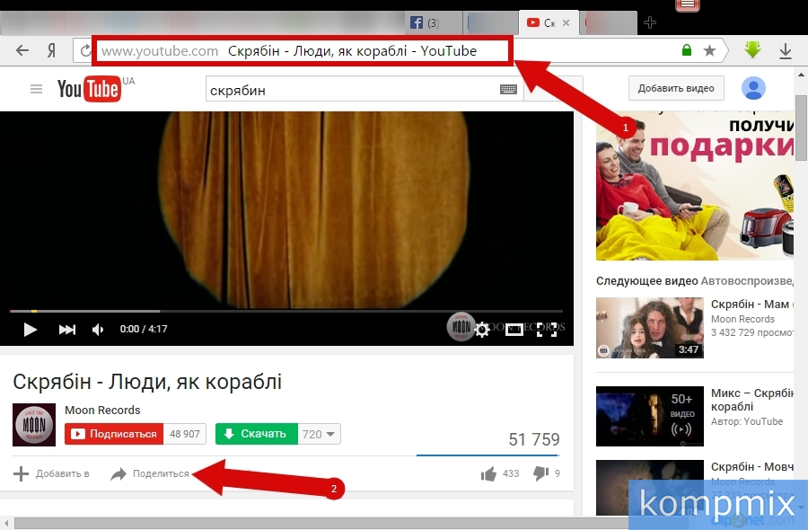 kak_dobavit_video_v_Facebook_poshagovaya_instrukciya-8.jpg