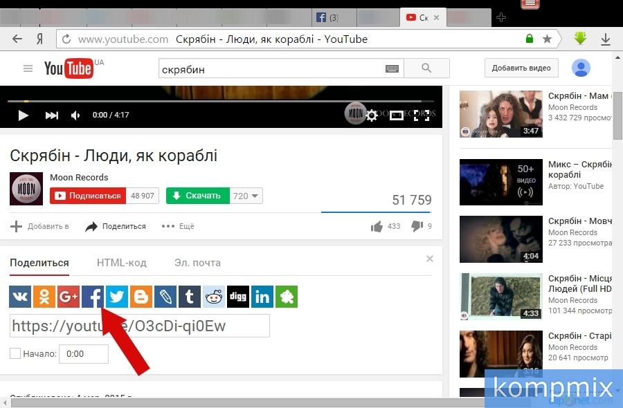 kak_dobavit_video_v_Facebook_poshagovaya_instrukciya-9.jpg