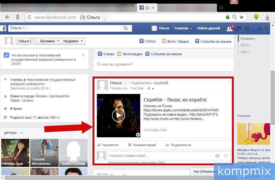 kak_dobavit_video_v_Facebook_poshagovaya_instrukciya-11.jpg