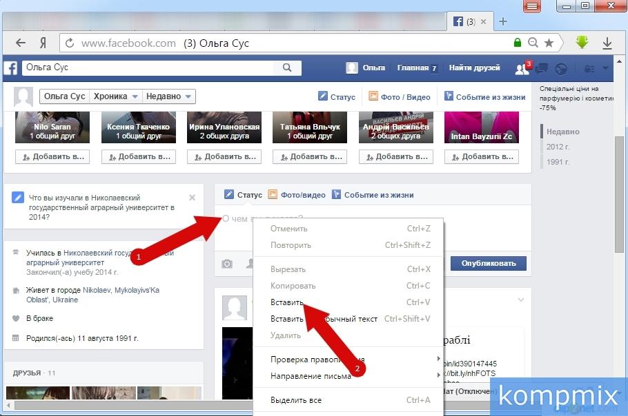 kak_dobavit_video_v_Facebook_poshagovaya_instrukciya-13.jpg