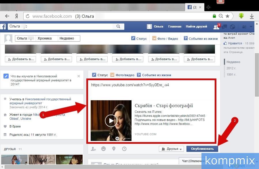 kak_dobavit_video_v_Facebook_poshagovaya_instrukciya-14.jpg