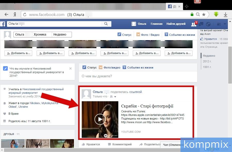 kak_dobavit_video_v_Facebook_poshagovaya_instrukciya-15.jpg