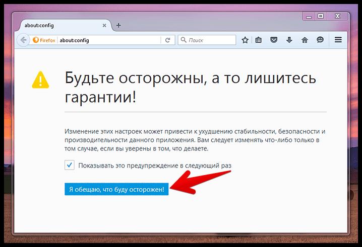 как перевести страницу на русский в firefox
