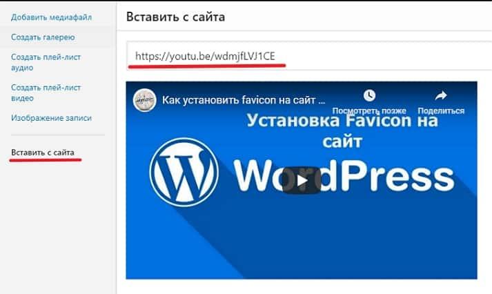 ssylka-video-youtube.jpg