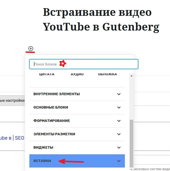 vstavka-video-Gutenberg.jpg