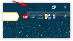 menyu-yandex-browser.png