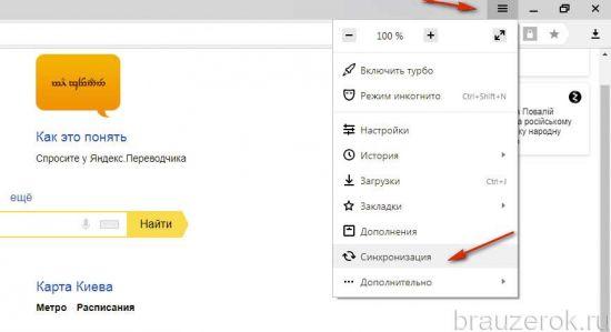 lenta-novostey-ybr-7-550x299.jpg