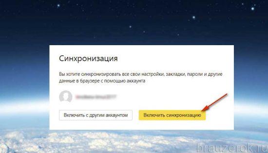 lenta-novostey-ybr-8-550x315.jpg