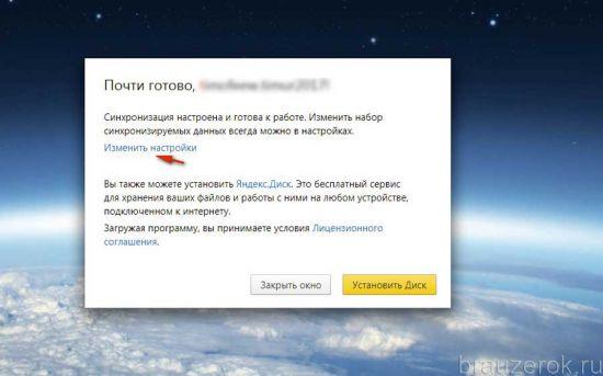 lenta-novostey-ybr-9-550x343.jpg