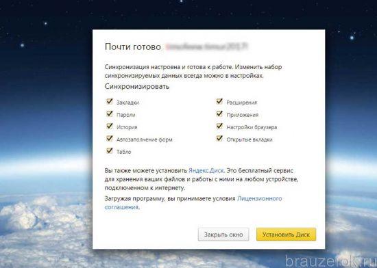 lenta-novostey-ybr-10-550x392.jpg