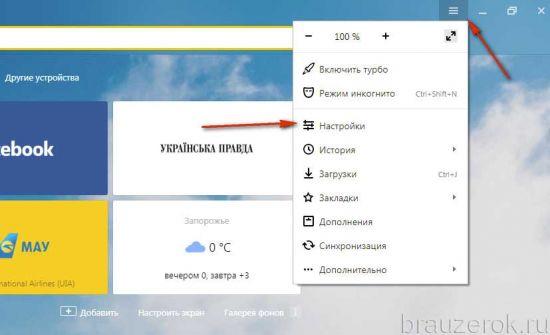 lenta-novostey-ybr-2_0-550x335.jpg