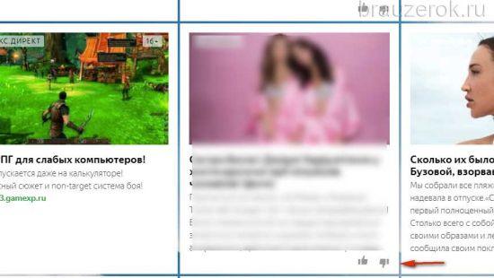 lenta-novostey-ybr-13-550x310.jpg
