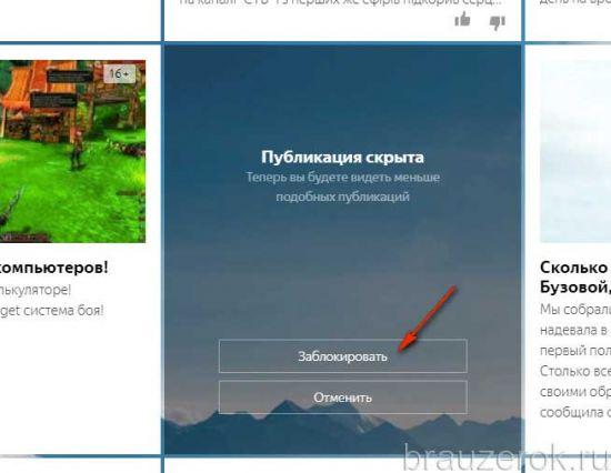 lenta-novostey-ybr-14-550x426.jpg
