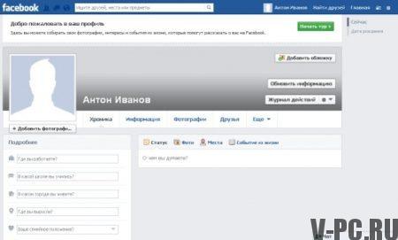 facebook8-281115-e1486057639550.jpg