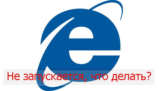 internet-explorer-logo.png