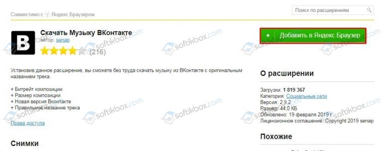 42dab32d-0a41-4317-af70-5c3323915948_760x0_resize-w.jpg