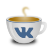 coffee_vk_48776-100x100.png