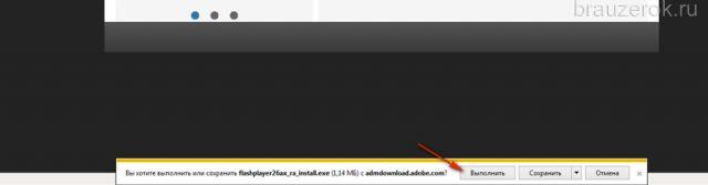 activex-ie-5-640x168.jpg