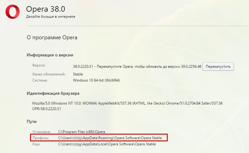opera-about_812x499.jpg