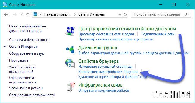 web-setting-01.jpg