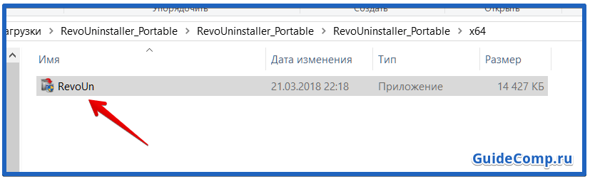 07-12-kak-polnostyu-udalit-yandex-brauzer-7.png