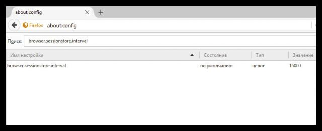 nastroyka-ffx-2-640x261.jpg