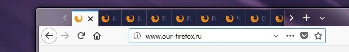Уменьшить размер вкладок Firefox