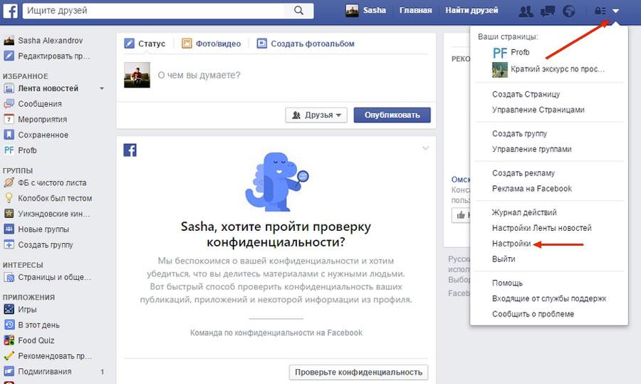 izm-nom-mobilnogo-1.jpg
