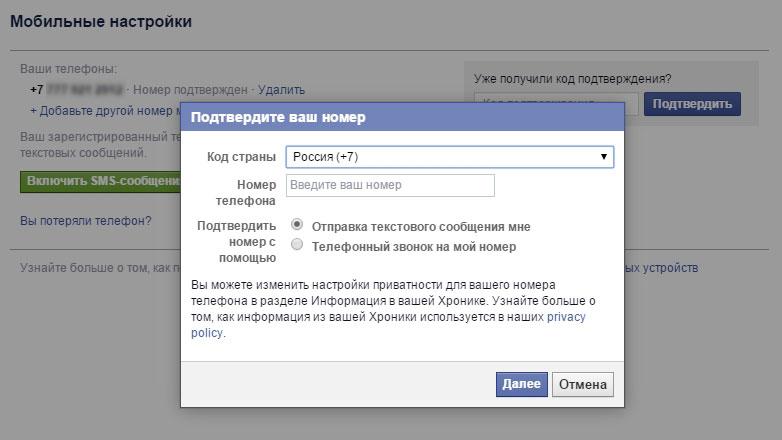 izm-nom-mobilnogo-4.jpg