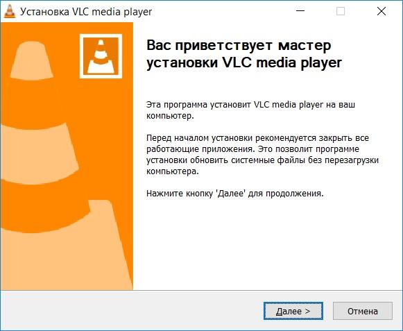IPTV_on_the_computer_3.jpg
