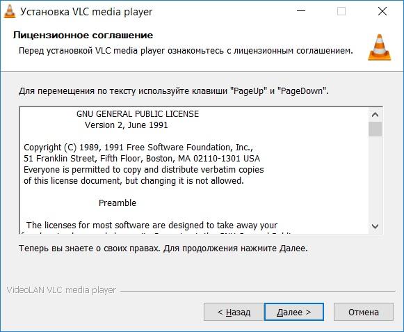 IPTV_on_the_computer_4.jpg