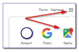 Poisk-ikonki-Google.png