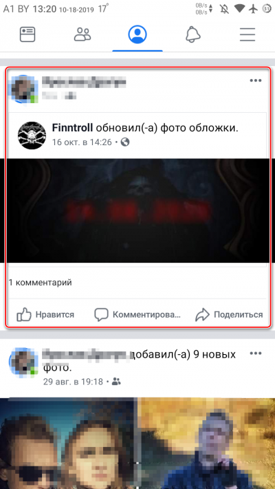 Nuzhnyj-post-1-e1571394790792.png