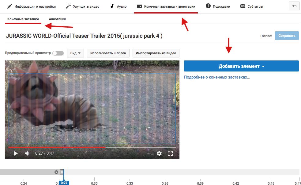 screenshot-www.youtube.com-2017-06-21-21-53-48.png