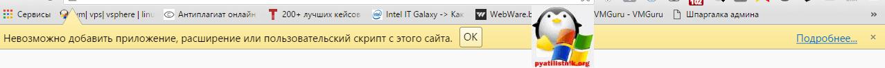 Kak-sohranit-rasshirenie-google-chrome-na-kompyuter-1.png